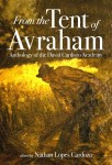Tent of Avraham Gleanings from the DCA Book Cover